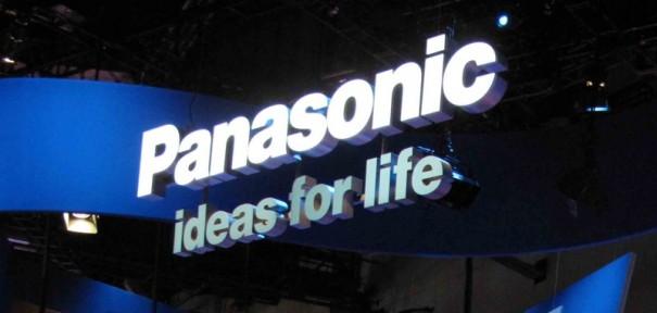 Авторизованый партнер Panasonic